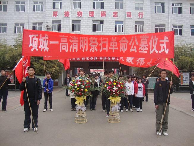共青团项城市委书记郭欣,勉励青年学生热爱我们的伟大祖国,珍惜拥有的